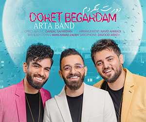 Arta Band - Doret Begardam Ads Banner