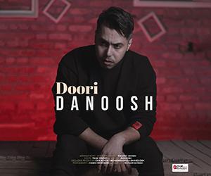Danoosh Doori دانوش دوری