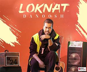 دانوش لکنت Loknat Danoosh