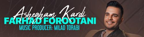 Farhad Forootani Ashegham Kardi فرهاد فروتنی