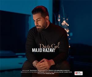 Majid Razavi Daste Gol مجید رضوی دسته گل