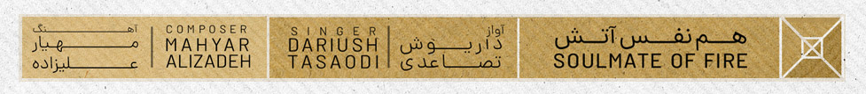 Dariush Tasaodi Hamnafase Atash داریوش تصاعدی هم نفس آتش